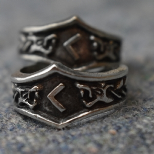 Cen Letter C Rune Ring - Adjustable