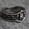 Raido Letter R Rune Ring - Adjustable